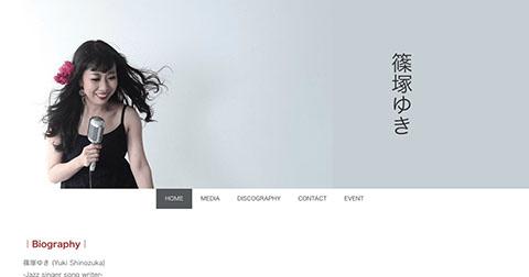 ホームページ制作とリザヨヤのエクスペクト合同会社