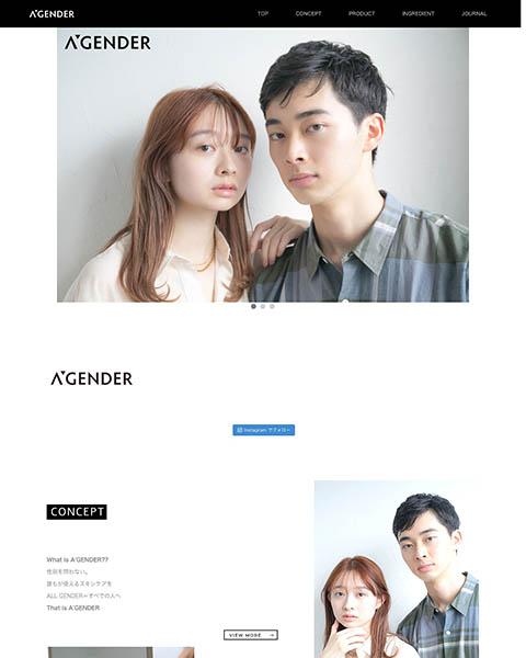 WordPressとElementorで制作したコスメ販売『A'GENDER』のブランドサイト制作事例です。