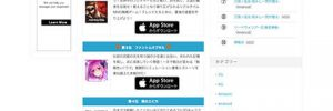 http://appranking.site/