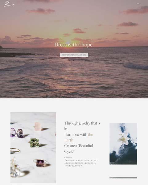 ジュエリーのネットショップの制作事例です。WordPress x WooCommerce x Elementorで制作しています。