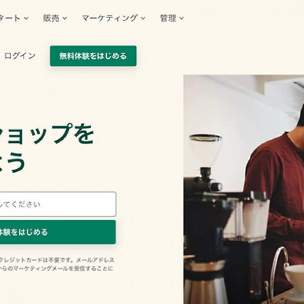 Shopify Partner Boot Camp in Japan#4を無事修了いたしました