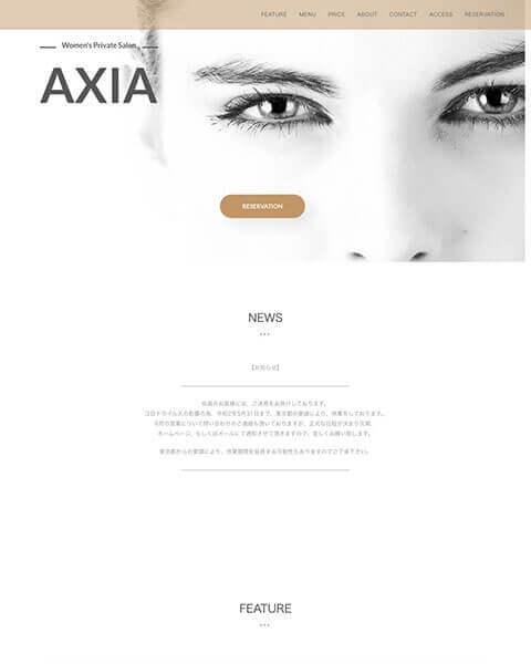 WordPressとElementorで制作したプライベートサロン『AXIA』のサービスサイトの制作事例です。